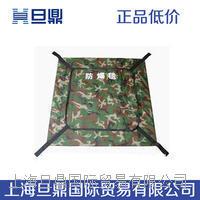 RC-08防爆毯,防爆毯使用说明,热销防爆毯生产厂家
