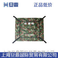 SDFBT-1防爆毯,防爆毯生产型号,防爆毯生产厂家、价格