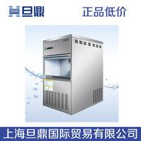 IMS-60雪花制冰机 高品质雪花制冰机小型制冰机 雪花制冰机价格