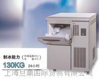 实验室碎花制冰机SIM-F140AY65-PC优惠价 SIM-F140AY65-PC