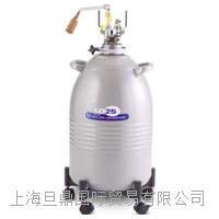 泰莱华顿LD25低温杜瓦瓶 Taylor-Wharton液氮罐使用方法