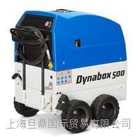 德国特力能Dynabox 500高压清洗机加热器 建筑模板清洗用 Dynabox 500