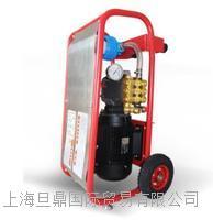 上海厂家直销EF1509移动式多用电动高压清洗机价格 EF1509