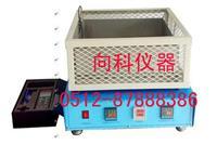 隔热试验机 XK-3045