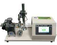 XK-3033-A触摸屏钢勾心刚度测定仪 XK-3033-A