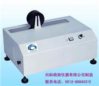XK-2065-B電動碾壓滾輪 XK-2065-B