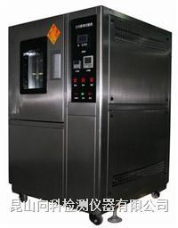 皮革低温弯折试验机厂家 XK-3010-A