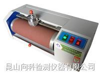 DIN磨耗測試儀 XK-3018