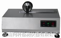 電動碾壓滾輪 XK-2065-B