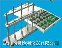 电线电缆低温冲击装置 XK-6050-C