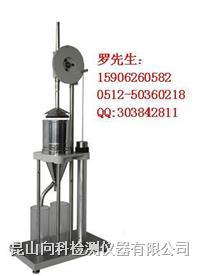 昆山厂家直销纸浆打浆度测定仪 XK-5022