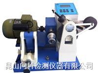 AKRON耐磨試驗機 符合GB/T1689  XK-3016