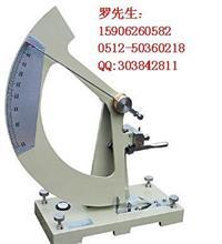 撕裂強度試驗機 符合TAPPI-T414 XK-5009