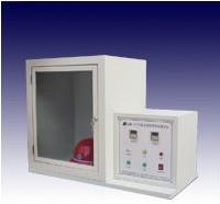 安全帽阻燃性能测试仪 XK-6016