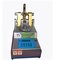 供應優質TABER耐磨試驗機 xk-3017