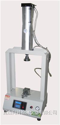气动式弹簧疲劳试验机 XK-8035