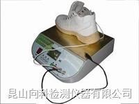苏州高端鞋子抗静电仪 XK-3062
