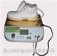 鞋子抗静电测试仪用于鞋子电阻性测试 XK-3062