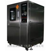 低温弯折试验机(皮革类) XK-3010