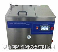 触摸屏耐水洗试验机 XK-3064-B