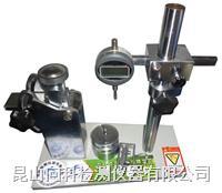 苏州专业定制皮鞋钢勾心测定仪 XK-3033
