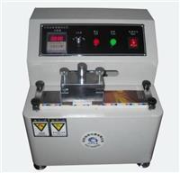 油墨印刷脫色試驗機 XK-5018