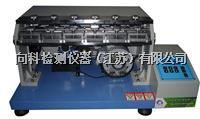 ROSS常溫曲折試驗機 XK-3013-B