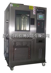 苏州恒温恒湿试验箱 XK-8060