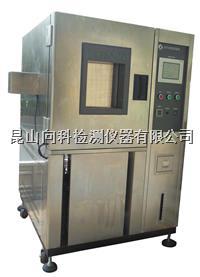 皮革水气渗透测试仪 XK-3041