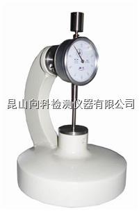 供应橡胶测厚仪 XK-9012