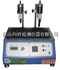 耐摩擦试验机 XK-9011