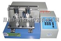 电动磨擦脱色试验机 符合ISO-105 XK-3019-A