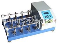 皮革耐挠试验机 符合BS-3144 XK-3014