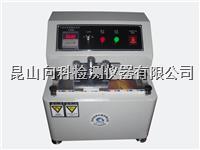 油墨脱色试验机/印刷油墨脱色试验机 XK-5018