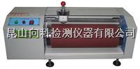 廠家直銷DIN磨耗試驗機 XK-3018