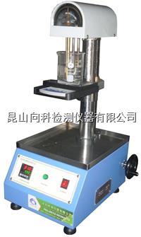 昆山直銷皮革收縮溫度試驗機 XK-3070