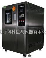 低温皮革耐挠试验机 XK-3010
