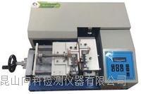 江苏皮革耐揉试验机 、上海皮革耐揉试验机 XK-3049
