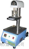 向科XK-3070-A皮革收縮溫度試驗儀 XK-3070-A