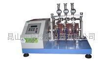 NBS橡膠磨耗測試儀 XK-3015