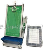 胶带初粘性测试仪-xk2064-向科仪器 XK-2064