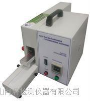 苏州电动磨擦脱色试验机(单头) XK-3019-C