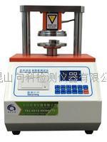纸张环压强度测试仪 XK-5003