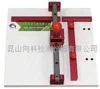 向科生產直銷平行裁切機 XK-5004