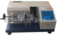 Crease-Flex皮革耐揉搓试验机 XK-3049