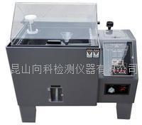 耐腐蝕性試驗箱又名鹽霧試驗箱 XK-8066-D