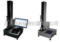 粘扣带剥离强度试验机XK-8012 XK-8012