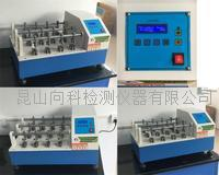 向科新款皮革常温曲挠试验机XK-3014 XK-3014