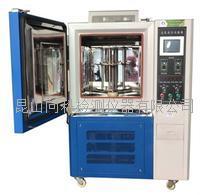 耐臭氧龟裂试验箱 XK-8070