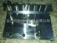 QB/T 2001重革折裂仪 XK-3100
